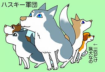 inudouwa-5.jpg