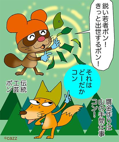 kyururu-34.jpg